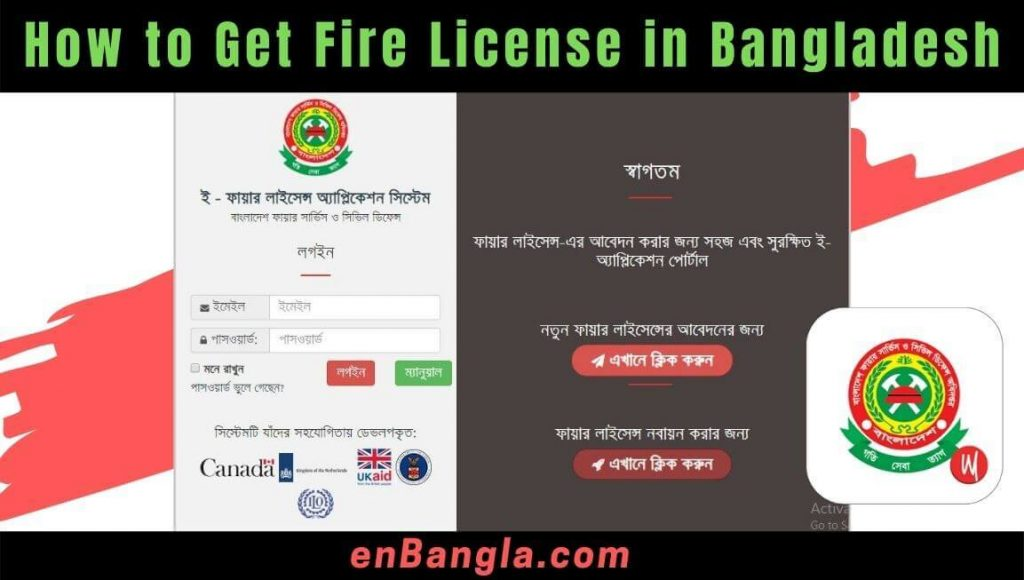 How to Get Fire License in Bangladesh Registration & Procedure