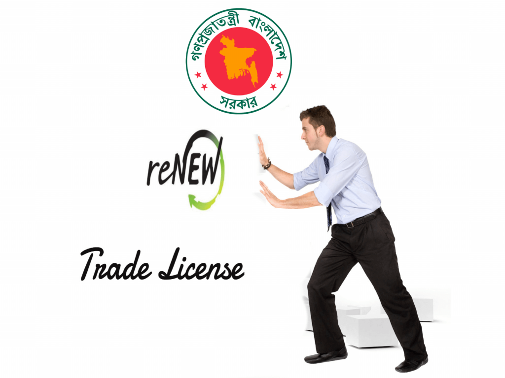 How to Renew Trade License in Bangladesh