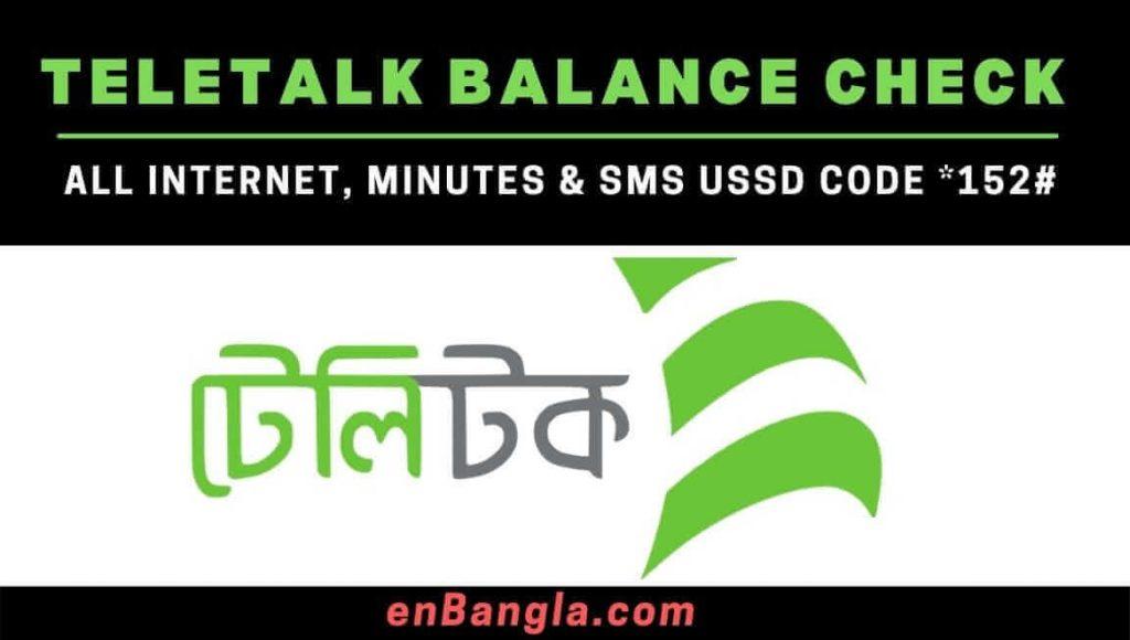Teletalk Balance Check Code