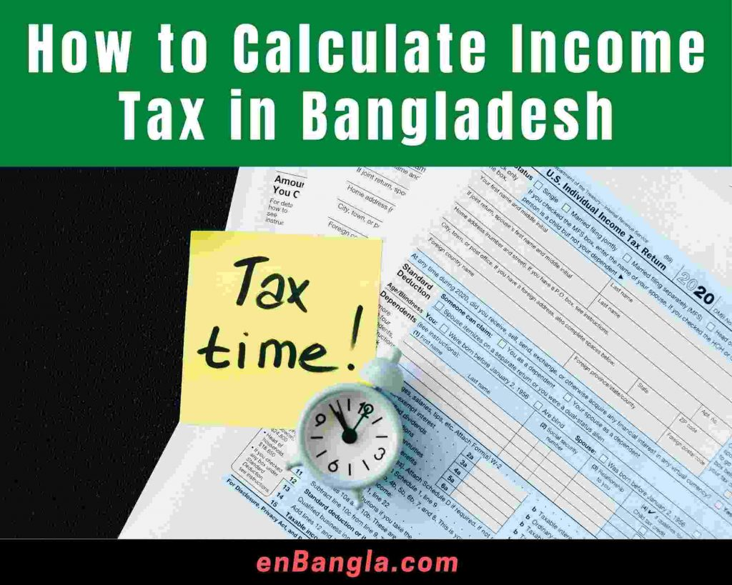 How to Calculate Income Tax in Bangladesh