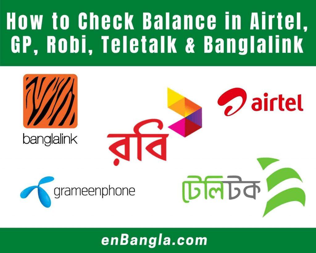 How to Check Balance in Airtel, GP, Robi, Teletalk and Banglalink in Bangladesh
