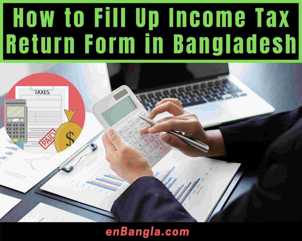 How to Fill Up Income Tax Return Form in Bangladesh