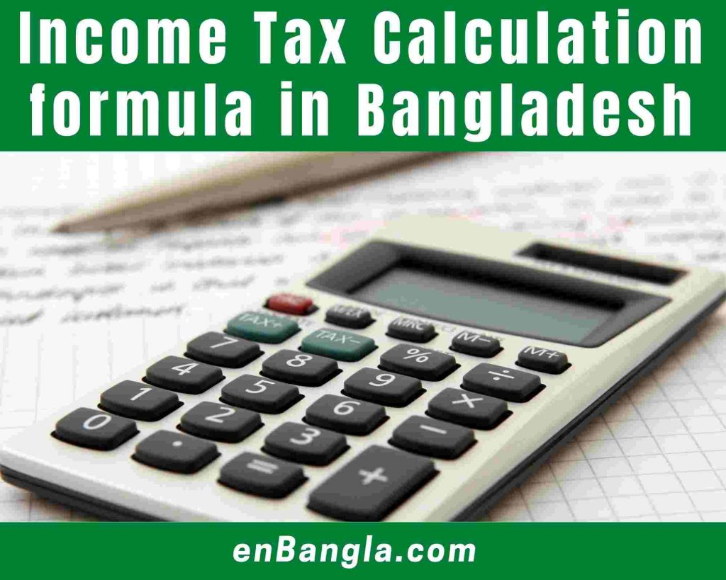 Income Tax Calculation formula in Bangladesh