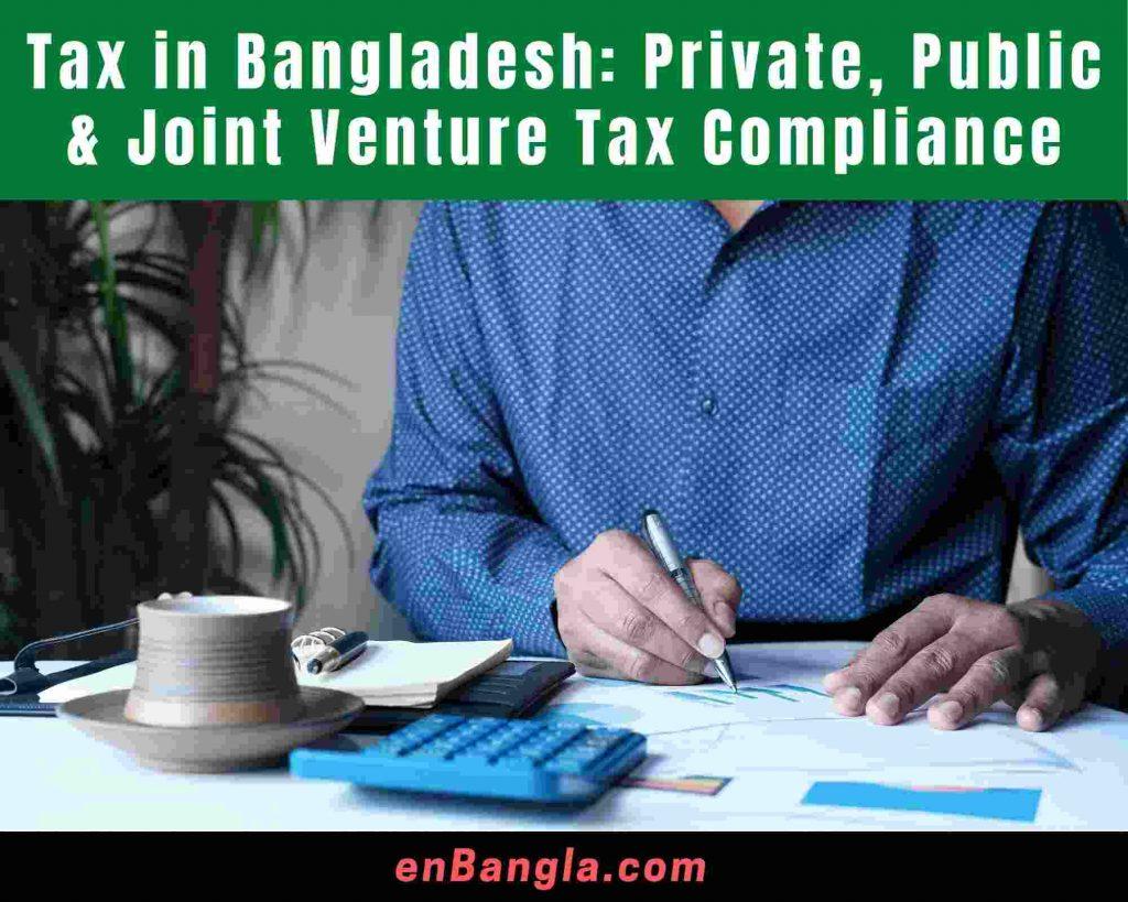 tax in bangladesh